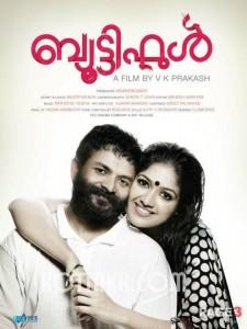 Beautiful-Malayalam-Film-Posters-3-225x300 1